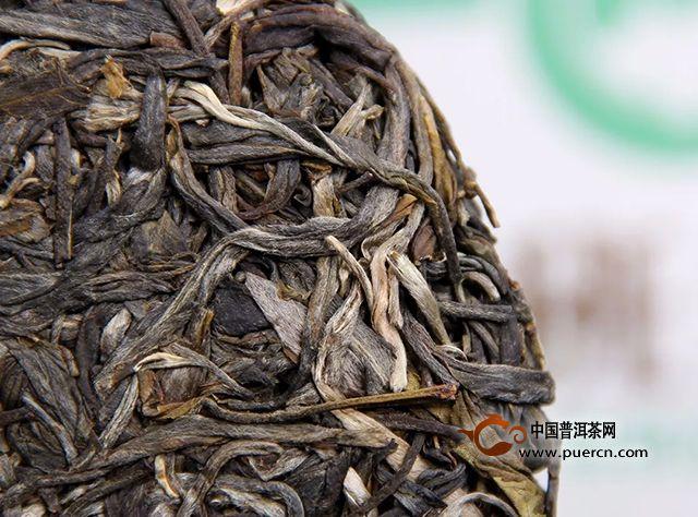 老同志-2018-班章有机饼茶