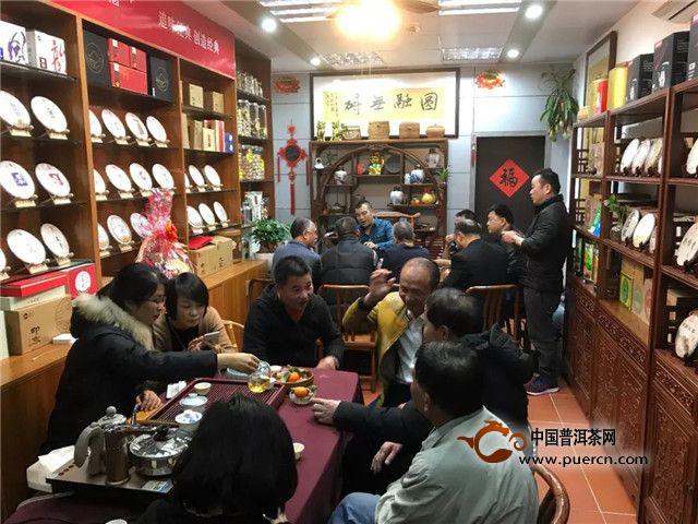 【祝贺】 | 「品茗阁茶庄」广州店乔迁,喜迎高雅宾客