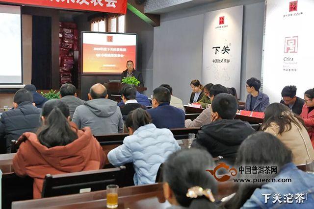 2018年度下关沱茶集团QC小组成果发表会圆满举行!