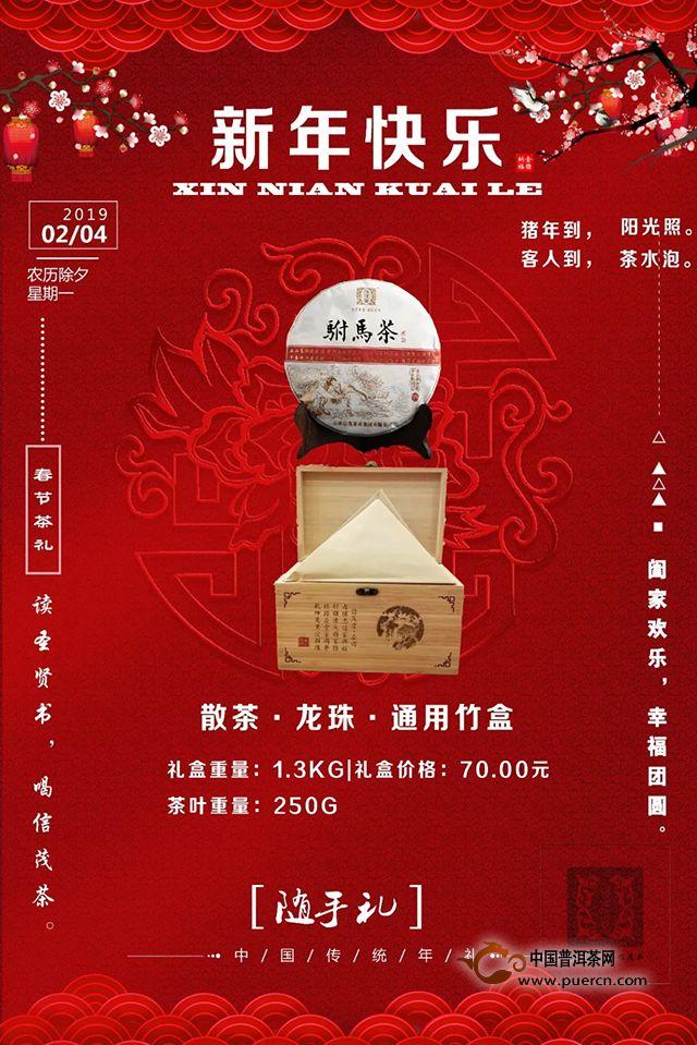 信茂堂驸马茶:精选中高端礼盒,总有一款适合你。