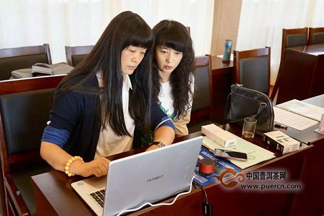 热烈祝贺|云南省茶叶流通协会荣获AAAAA级省级行业协会
