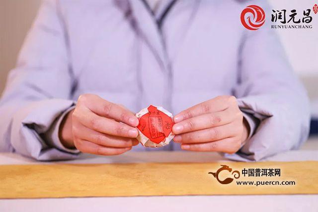 润元昌茶业:手把手教你煮大红柑