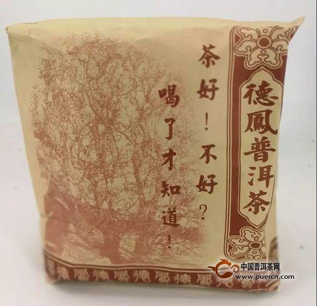 德凤走进--江西南昌中联建设集团六十周年庆典