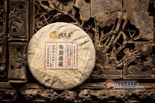 润元昌林哥第2期:猪年生肖茶消费热情高涨,口碑产品都是如何练成的?
