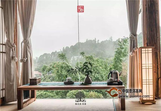 福元昌:三天两晚老字号带你玩转普洱茶山