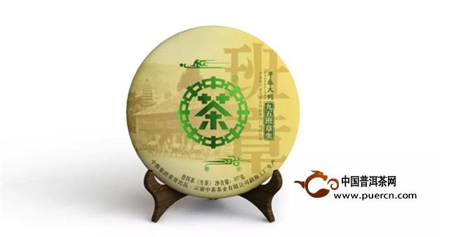 【2018年中茶新品回顾】历经岁月积淀彰显中茶品质(上)