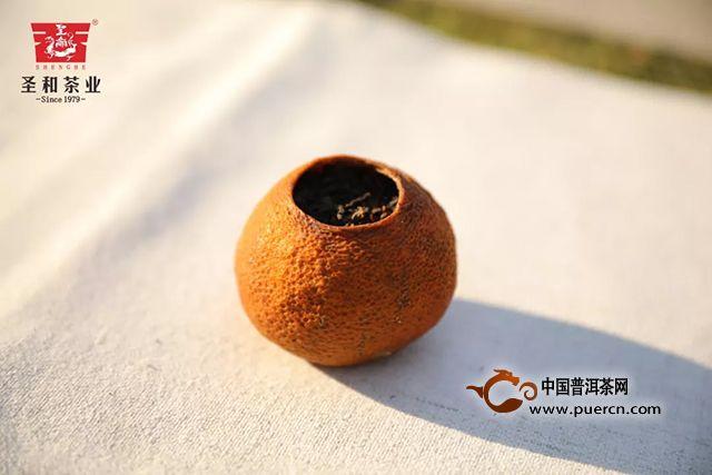圣和茶业2018年【柑甜】上市