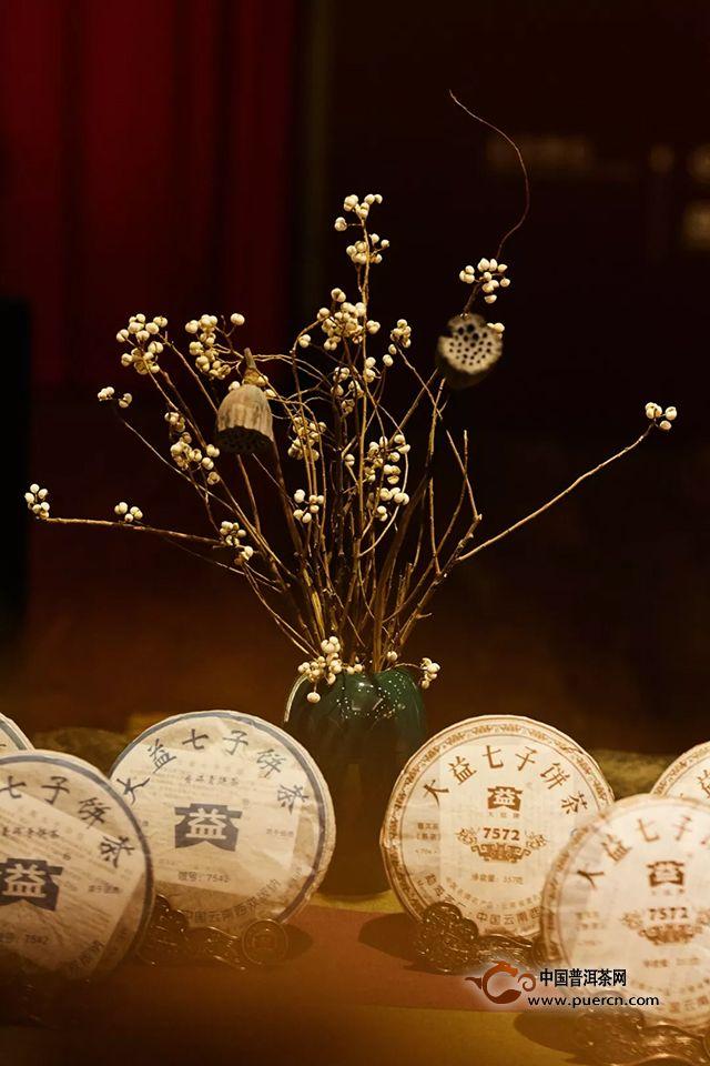 东盟国家驻华使节欢聚大益新春茶会|共赏传统文化,拥抱合作未来!