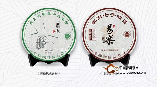 双陈吉祥长寿,鹤寿延年——70青饼