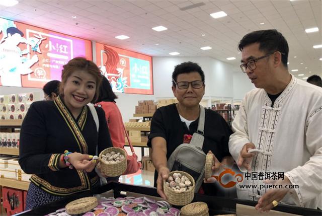 【六山新闻】同饮一江水之中泰茶旅文化交流活动