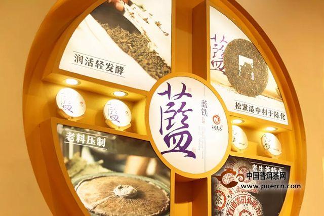 新年假期快乐,润元昌茶业提前祝大家过个好年