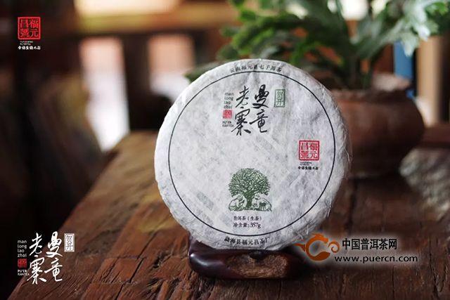 2018年福元昌曼竜老寨(贺开)正在热售中....