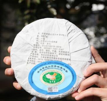 """""""名山名茶"""" 今年普洱市将打造无量山、千家寨等4座古茶山"""