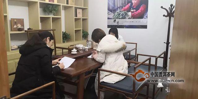 七彩云南济南培训,于2月27日圆满结束啦!