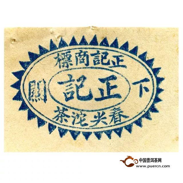下关沱茶:沱茶品牌之尊——名重天下