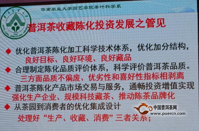 云南省茶叶流通协会双月活动在昆举行:揭秘普洱仓储,感受百年留香