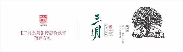 """福元昌2019年""""滑竹梁子""""首次巡山"""