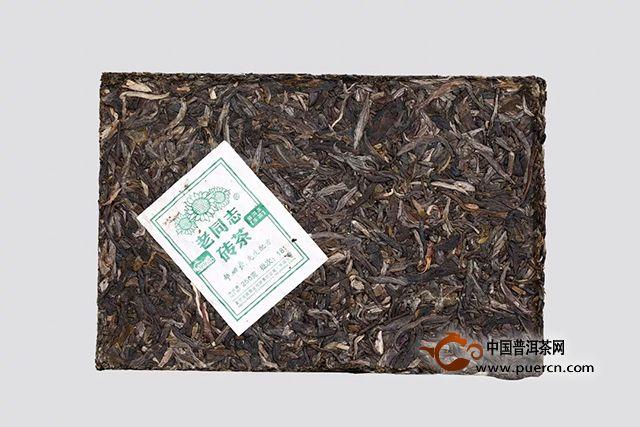 Tea-新品 老同志181批9968砖茶