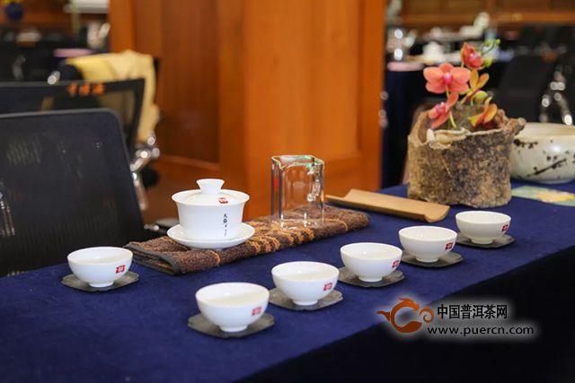 以茶为媒  以爱相伴|中国—东盟企业家俱乐部「公益部落」迈出第一步