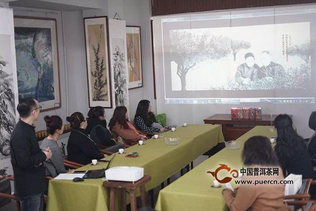 新派滇红·品鉴会|黑龙江省茶业协会主办蒲门红茶品鉴会圆满结束