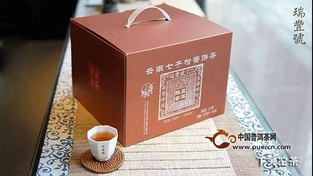 """【云南七子柑普饼茶】岁月无声,却多了份""""陈熟""""!"""