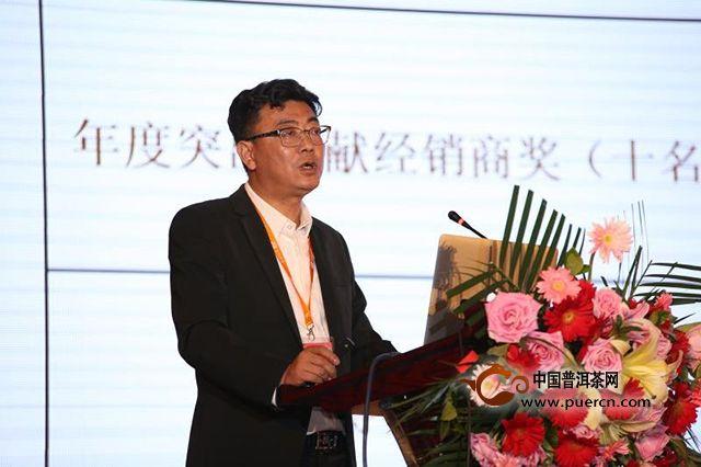 兴海茶业2019年经销商大会今天正式启动