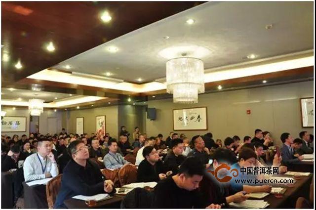 2019大益集团渠道服务商大会开启转型发展最强音