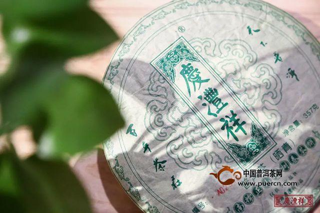 七彩云南茶产业链寻踪记