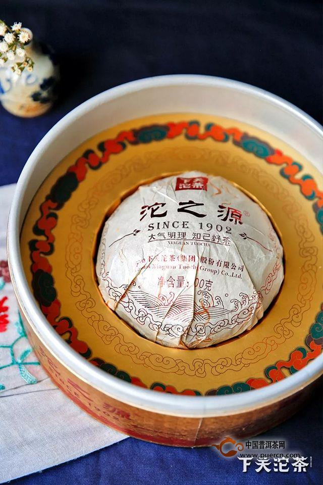 下关沱茶:【沱之源】寻踪沱茶之源,金色沱之源藏着金色的梦