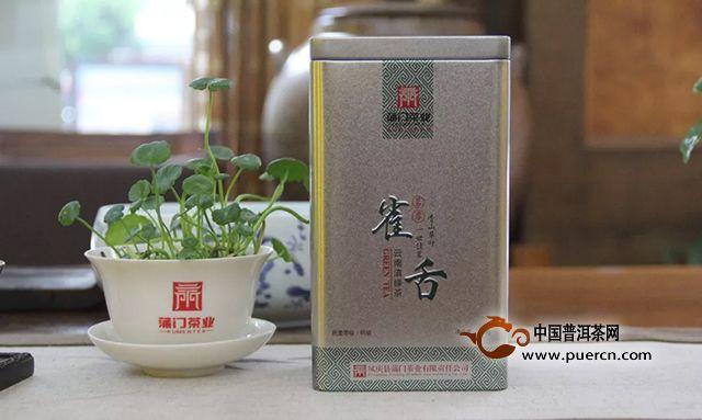 """蒲门茶:春茶上市丨蒲门""""雀舌"""",邂逅春天"""