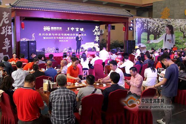 共赢发展|中吉号茶业与昌兴存茶达成战略合作