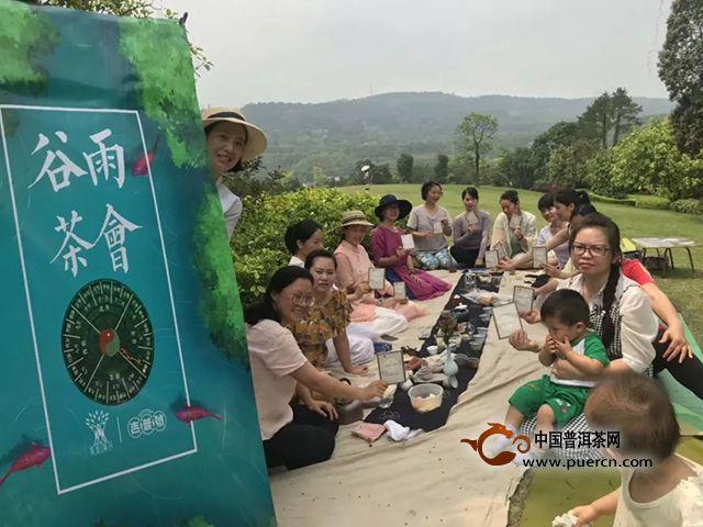 普洱茶的大众化之路|谷雨沙龙回顾