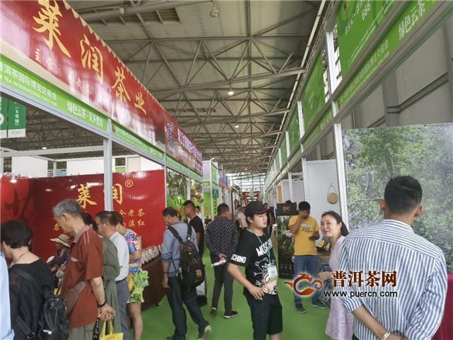 【图阅】4月26日走进第十四届云南茶博会现场