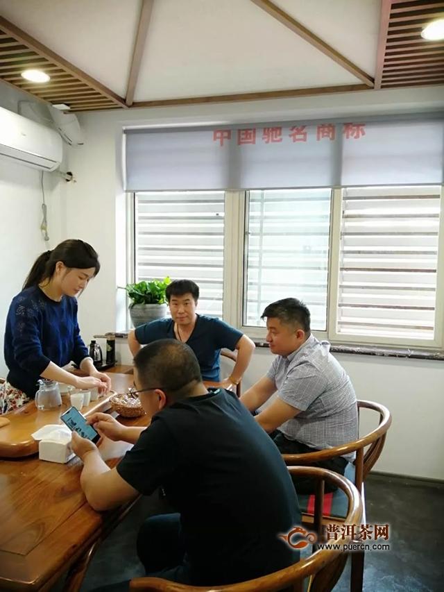 热烈祝贺|陈升号锦州第二家专营店开业大吉
