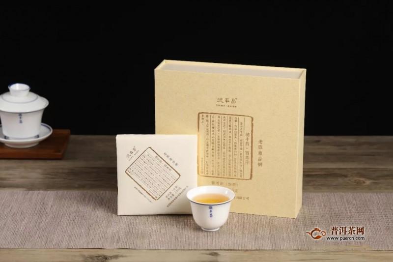 杭州茶博会 | 茶博会就要逛得有档次,购茶就要找臻品