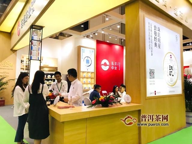 【郑州茶博会】  全国巡展首站收官,开启东卓新时代