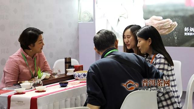 5月15日-19日杭州茶博会,老同志邀您一起来喝茶~