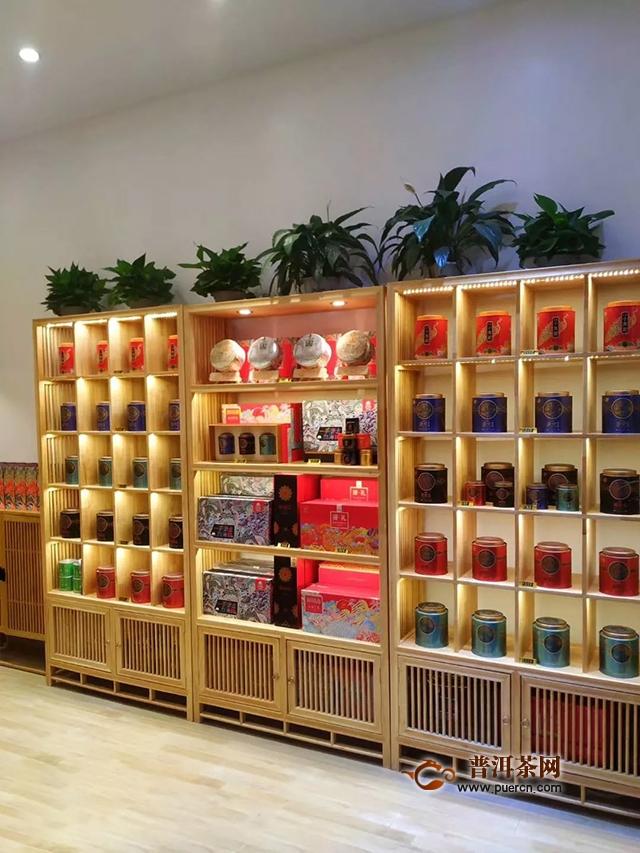 谷主 | 夏日将至,武汉云元谷专卖店开业