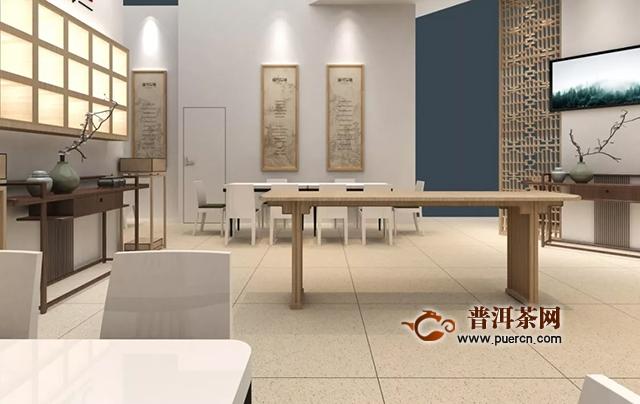 岁月知味:预告|走,5月23日我们一起去逛广州茶博会