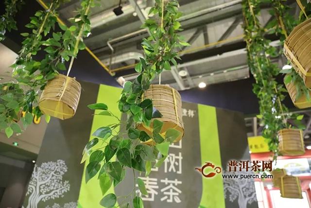 七彩云南:百山百味·笑傲茶江湖·杭州站