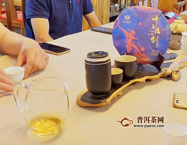 洛阳茶友如相问  一片冰心在玉壶 兴海茶洛阳茶会记