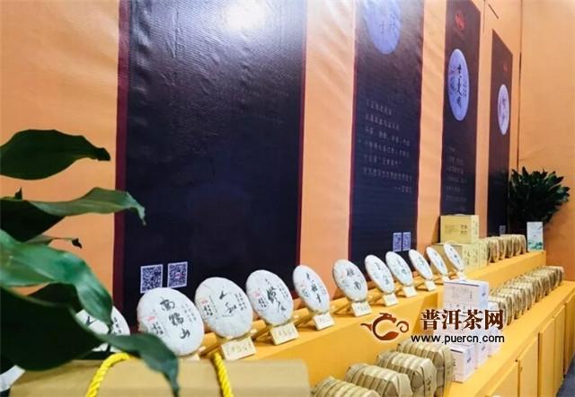 2019年芒嘎拉茶博会,杭州!杭州!
