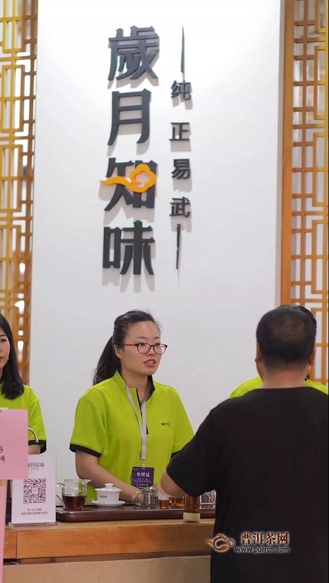 岁月知味第十届河北国际茶业博览会圆满收官!