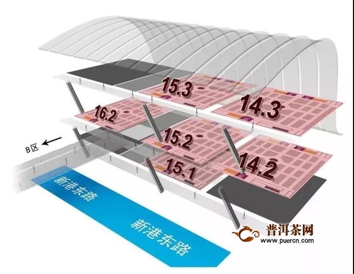 我们正在广州茶博会,明天你来吗?