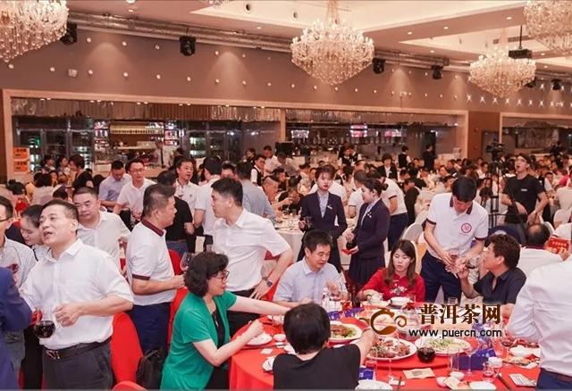 中茶携手福建商会-共创千人盛宴