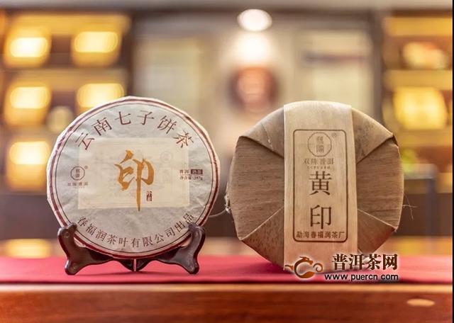 黄印珍藏,5月27日正式上市