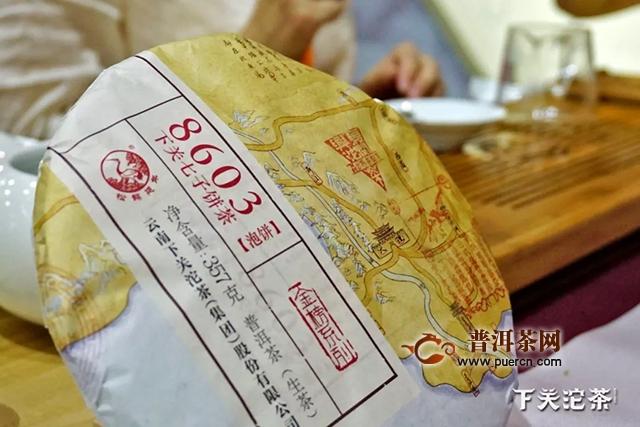 【广州春茶博会】经典8603饼茶专场品鉴,读懂岁月的声音!