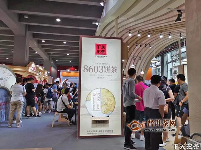 【广州春茶博会】下关中期茶,展现普洱茶超强实力!(上)