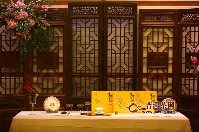 益原素A方<1901>即将上市,中国—东盟企业家俱乐部金卡会员抢先得