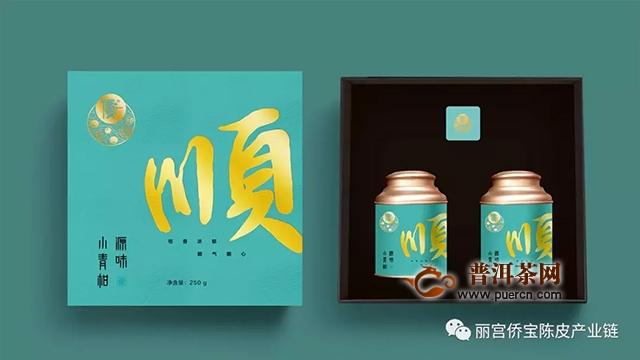 侨宝陈皮体验馆现身广州茶博会,新会陈皮文化尽显其中
